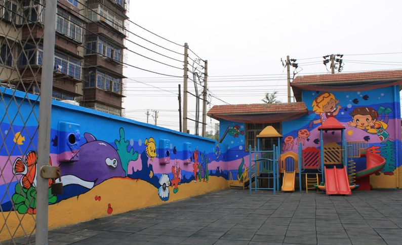 室外墙体绘画